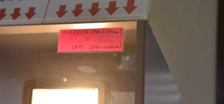 カービューティープロ実験室 透明遮熱フィルム二重貼り