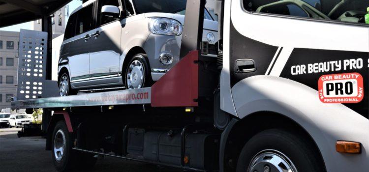 ムーヴキャンバス コーティング 新車割引適用