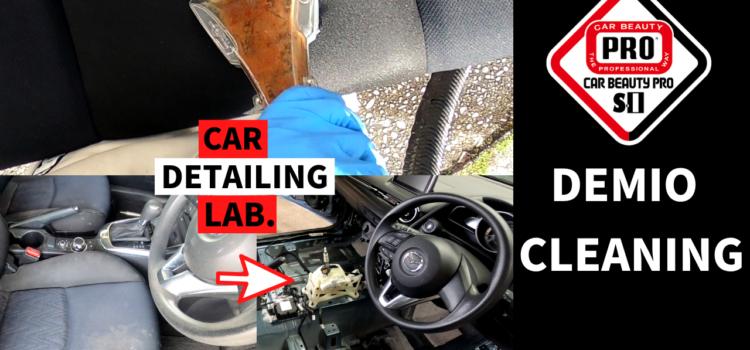 【YouTube】デミオ 車内クリーニング 公開